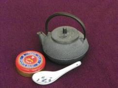 Cupping / Gua Sha - Kalamazoo MI